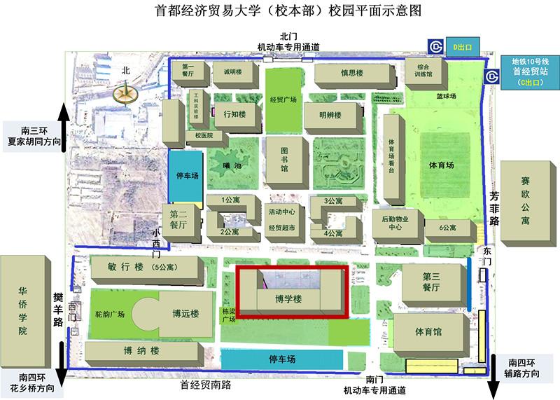 3月24日PMP项目管理考试北京地区学员座位图
